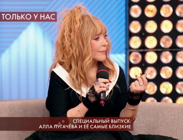 """""""Разодрала пальто этой стерве"""": Пугачева унизила бывшего мужа и обрушилась на Леру Кудрявцеву (ВИДЕО)"""