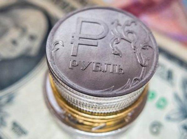 Курс доллара на сегодня, 15 апреля 2019: рубль преподнес неожиданный сюрприз