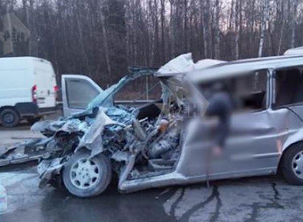 """Авария на трассе М-4 """"Дон"""" 4 апреля: в страшном ДТП в Подмосковье погибли 6 человек (ФОТО, ВИДЕО)"""