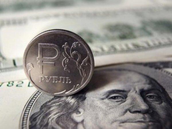 Курс доллара на сегодня, 23 апреля 2019: доллару дали прогноз на три года вперед