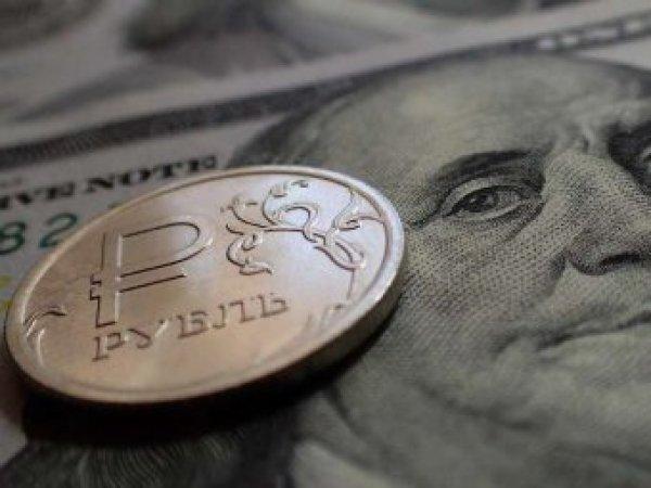 Курс доллара на сегодня, 9 апреля 2019: рубль падает под негативом – эксперты