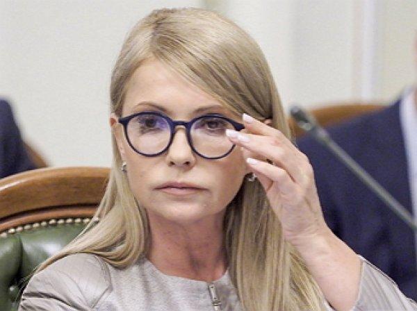 «Получила моральную травму»: Тимошенко высмеяла просьбу Порошенко проголосовать за него