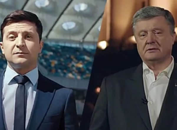 Опубликованы новые итоги рейтинга Порошенко и Зеленского