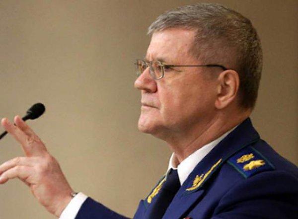 Генпрокурор Чайка заявил о краже 1,6 миллиарда рублей из Ростеха и Роскосмоса