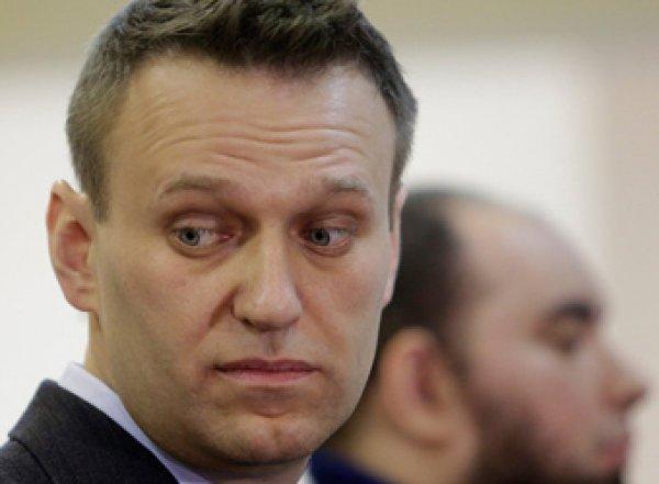 Обиженный властью Навальный получит 22000 евро за домашний арест