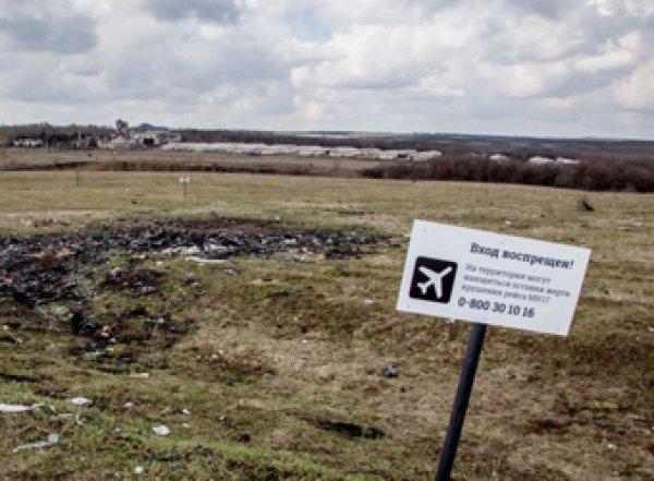 Венедиктов: Россия тайно договаривается с Австралией и Нидерландами о компенсации жертвам с MH17