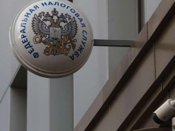 Минфин предложил обложить россиян пятью новыми налогами