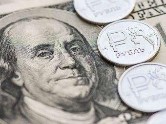 Курс доллара на сегодня, 12 апреля 2019