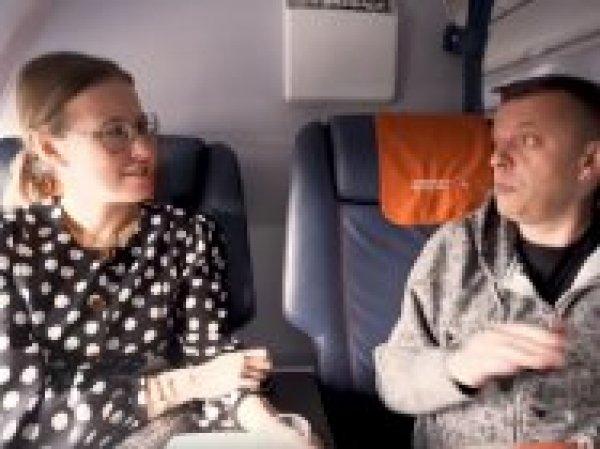 """""""Бывает же такое"""": Собчак опозорилась из-за фото в интервью с Парфеновым"""
