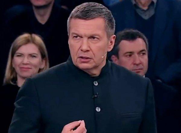 """""""67 миллионов за эфир"""": Соловьев отреагировал на слухи о своей гигантской зарплате"""