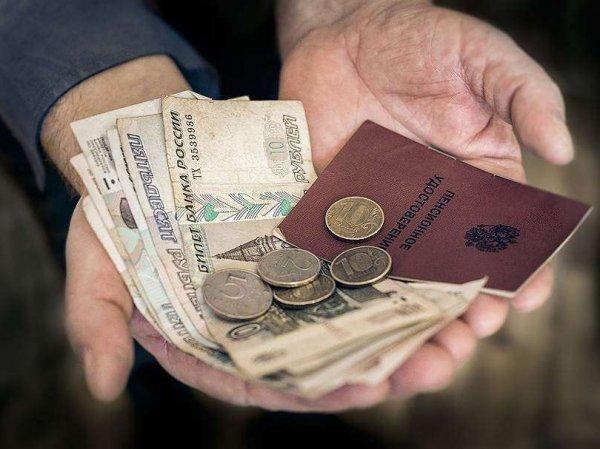Повышение пенсии в 2019 году пенсионерам по старости, последние новости: кому положены дополнительные выплаты в России