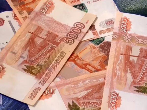 Курс доллара на сегодня, 15 апреля 2019: в новый тренд укрепления рубля поверили эксперты