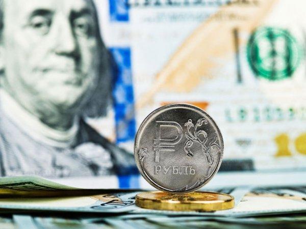 Курс доллара на сегодня, 26 апреля 2019: что будет с рублем на следующей неделе, рассказали эксперты