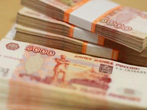 Курс доллара на сегодня, 30 мая 2019: причины обрушения курса рубля назвали эксперты