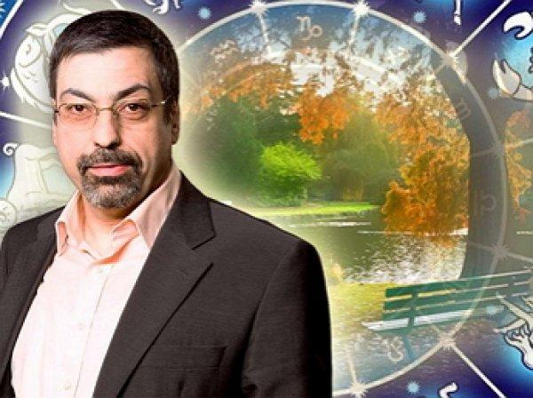 Астролог Павел Глоба назвал три знака Зодиака, которых ждут серьезные перемены в конце мая 2019