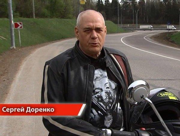 Гибель журналиста Сергея Доренко попала на видео