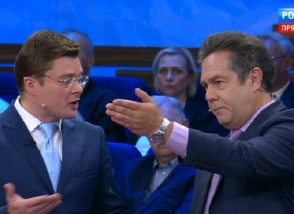 Российский и украинский политологи устроили скандал в эфире «России 1»