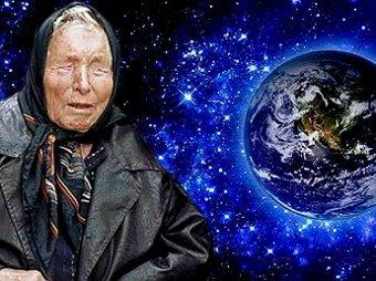 Планета устала: обнародовано пророчество Ванги на 2019 год страшнее Третьей мировой войны