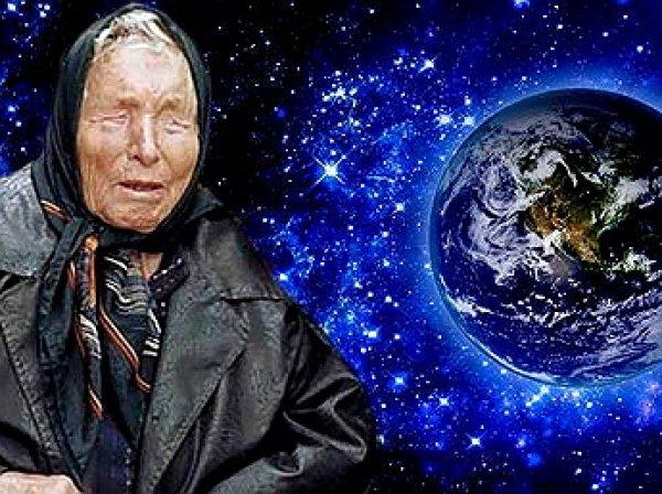 """""""Планета устала"""": обнародовано пророчество Ванги на 2019 год страшнее Третьей мировой войны"""