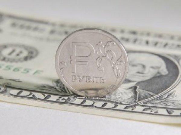 Курс доллара на сегодня, 20 мая 2019: у рубля появилась могущественная поддержка