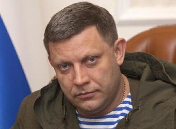 СМИ стало известно, кто заказал и убил Захарченко (ВИДЕО)