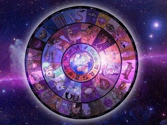 Астрологический прогноз на 23 мая для всех знаков Зодиака: Вололея ждут неприятные сюрпризы