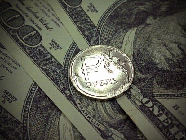 Курс доллара на сегодня, 27 мая 2019: что погубит курс рубля, рассказали эксперты