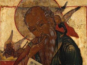 Какой сегодня праздник 21 мая 2019: церковный праздник Иван Долгий отмечают в России