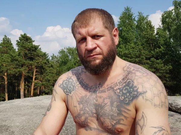 В Москве после дворовой попойки задержали бойца MMA Емельяненко: скандальное фото появилось в Сети