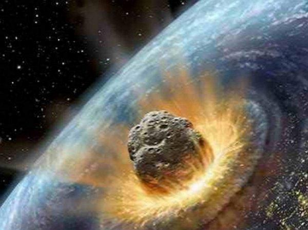"Нибиру отменяет конец света: Землю уничтожит астероид ""Бог Хаоса"" - в NASA озвучили дату (ФОТО)"