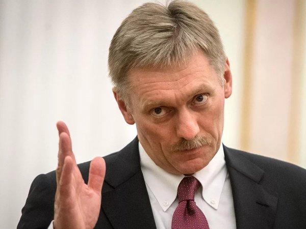 Песков объяснил бедность россиян