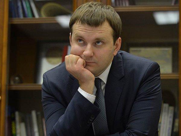 """""""Нет боли - нет успеха"""": министр Орешкин намекнул на необходимость отказаться от пенсий ради будущего"""