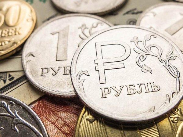 Курс доллара на сегодня, 21 мая 2019: что ожидать от рубля летом 2019 года, рассказали эксперты