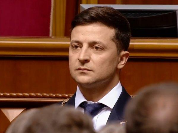 Инаугурации Владимира Зеленского: онлайн трансляция 20 мая 2019, где смотреть ВИДЕО