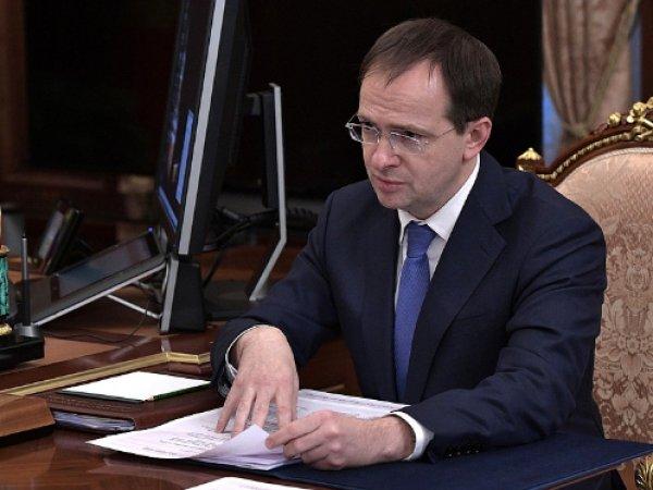ФБК нашел у Мединского элитный пентхаус за 200 млн рублей