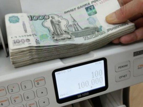 Курс доллара на сегодня, 18 мая 2019: рубль попал под мощный фактор влияния - эксперты