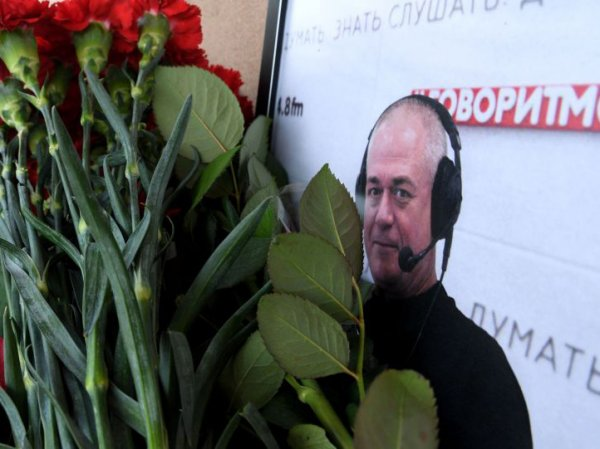 Похороны Сергея Доренко 17 мая: онлайн трансляция прощания доступна в Сети (ВИДЕО)