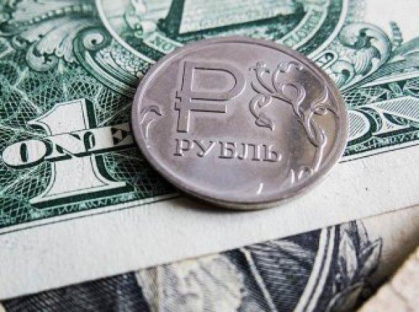 Курс доллара на сегодня, 25 мая 2019: рубль топят, доллар может стоить 50 рублей