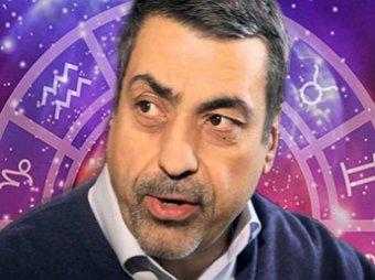 Астролог Павел Глоба назвал три знака Зодиака, которым в июне 2019 года грозят серьезные риски