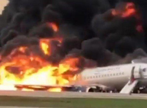 """""""В воздухе не было пожара"""": пилот SSJ-100 рассказал хронологию авиакатастрофы в Шереметьево"""