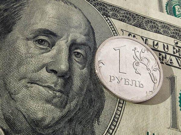 Курс доллара на сегодня, 29 мая 2019: куда отправится курс рубля, рассказали эксперты