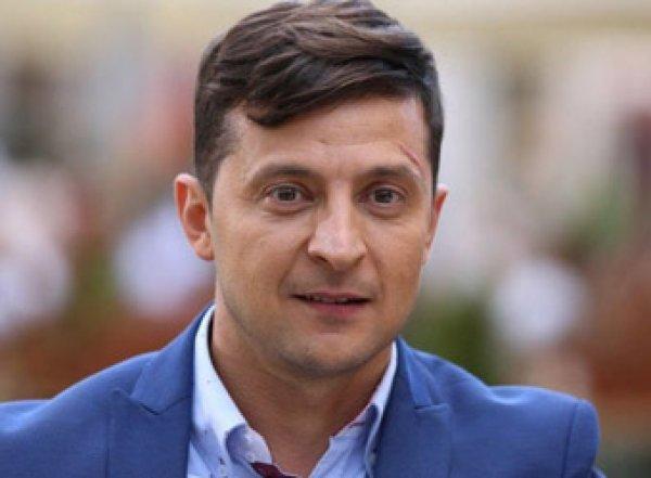 Зеленский выбрал главу администрации