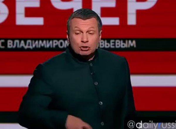 «Господи, опять!»: телеведущего Соловьева дважды за неделю обманул пародийный сайт «Панорама»
