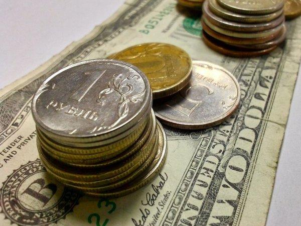 Курс доллара на сегодня, 13 июня 2019: когда доллар взлетит до 90 рублей, рассказали эксперты