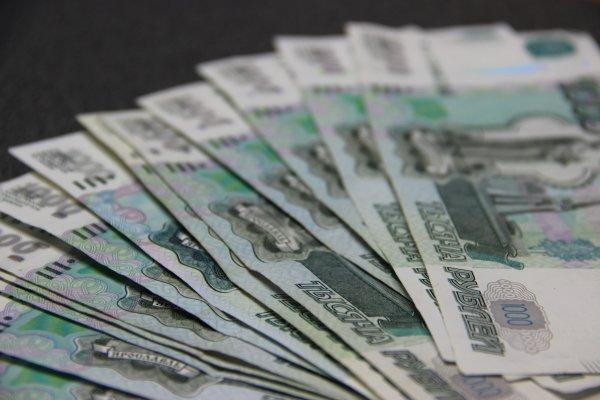 Курс доллара на сегодня, 3 июня 2019: эксперты рассказали, как поведет себя рубль в июне