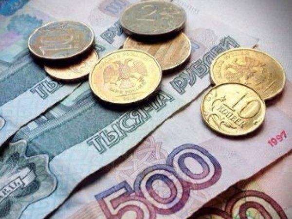 Курс доллара на сегодня, 27 июня 2019: рубль ждет неприятный сюрприз – эксперты