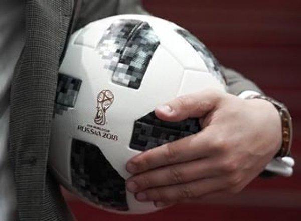 Российский футбольный союз впервые раскрыл доходы клубов