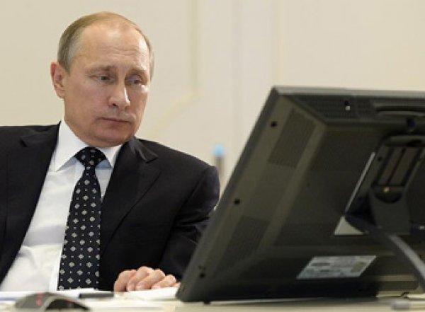 Журналисты засветили ноутбук Путина (ФОТО)