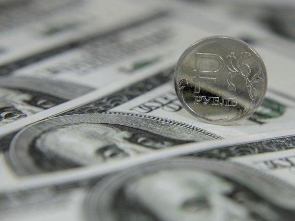 Курс доллара на сегодня, 28 июня 2019: как G20 повлияет на курс рубля, рассказали эксперты