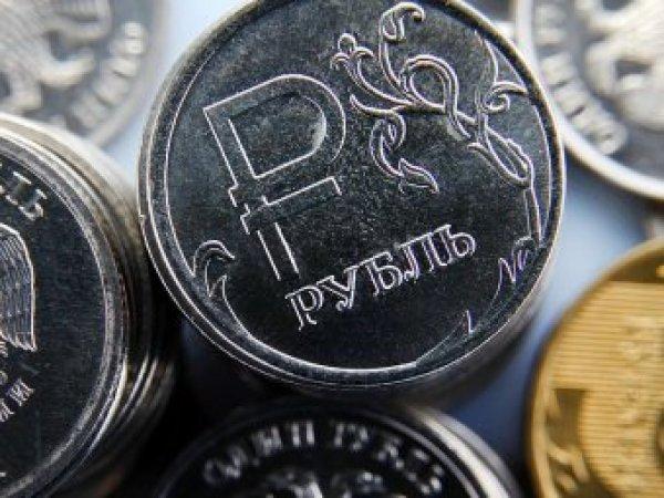 """Курс доллара на сегодня, 8 июня 2019: эксперты рассказали про """"лихорадку"""" курса рубля"""